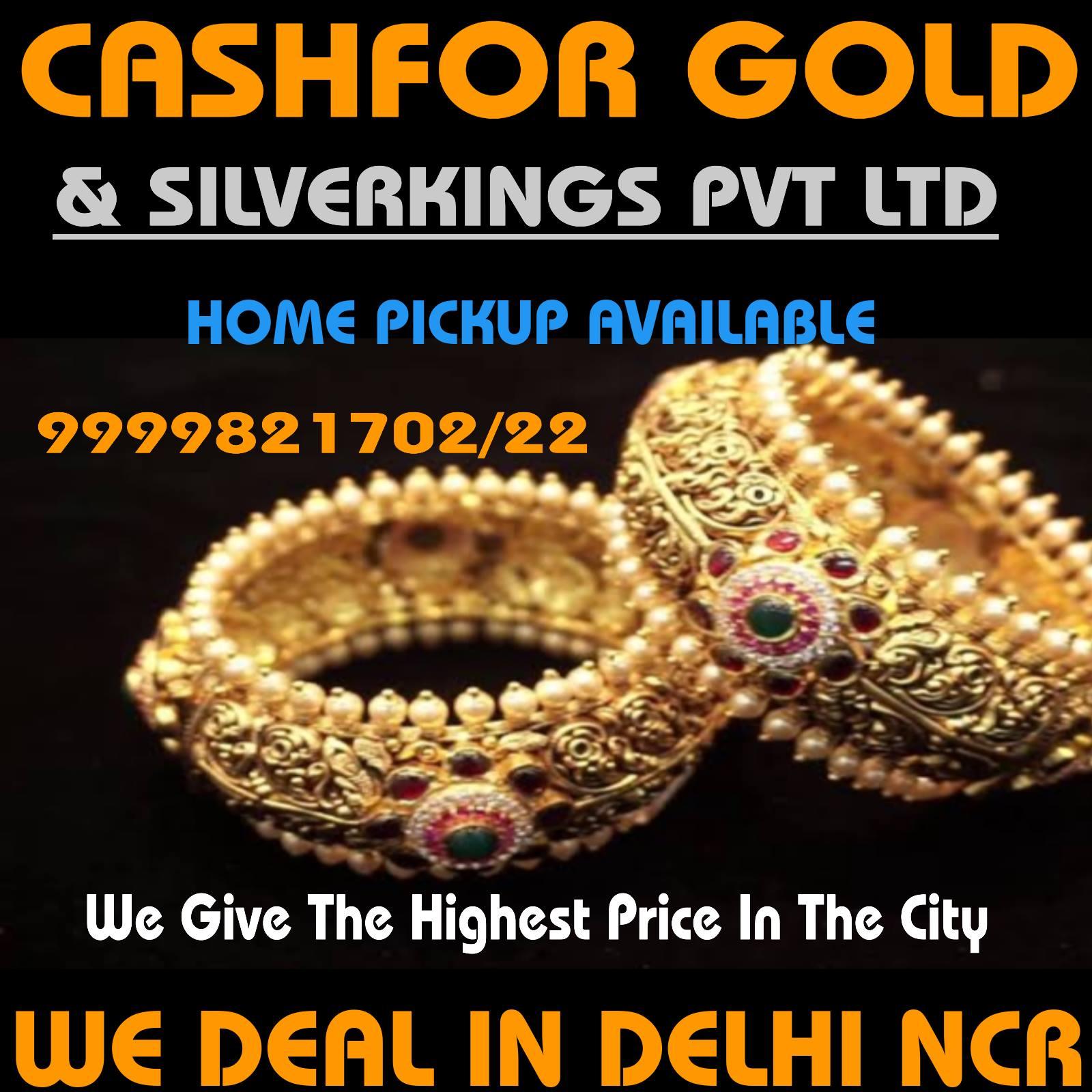 Gold Coin For Cash In Karol bagh