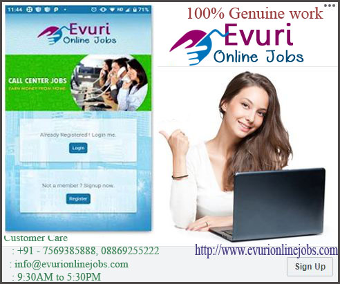 Full Time / Part Time Home Based Data Entry Jobs, Home Based Typing Work