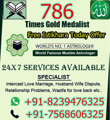 +91-8239476325 Apne Kahoye Pyar ko Pane ka Wazifa