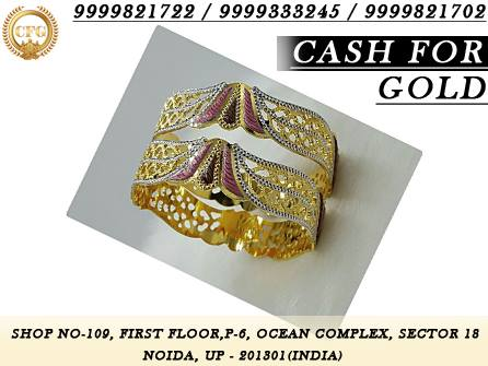 Sell Gold In Patel Nagar