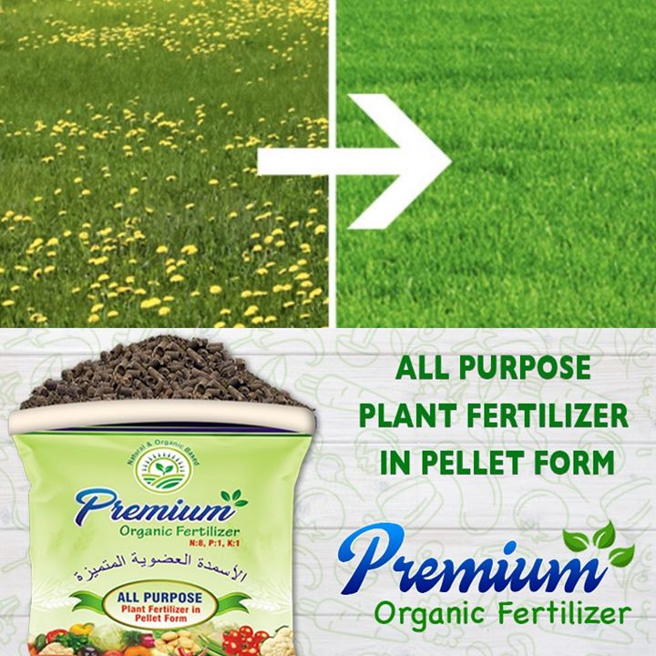 Organic Fertilizers Manufacturers & Suppliers in India.