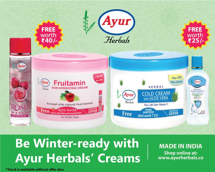 Ayur Herbals Fruitamin Cream