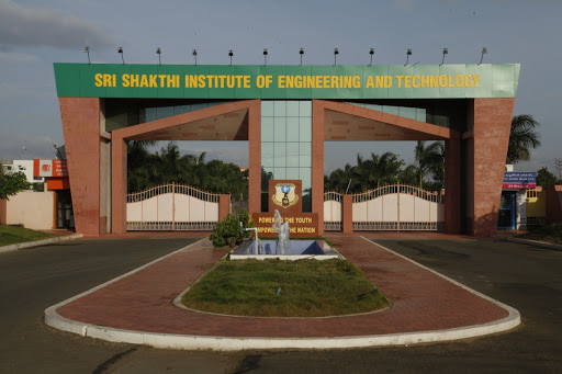 Best Autonomous Engineering College in Coimbatore, Tamil Nadu - Sri Shakthi Institute of Engineering & Technology