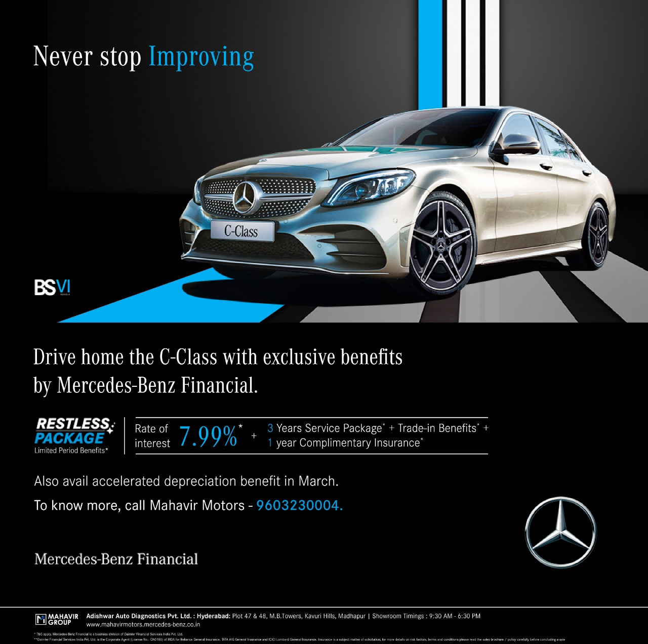 Mercedes benz showroom in Hyderabad