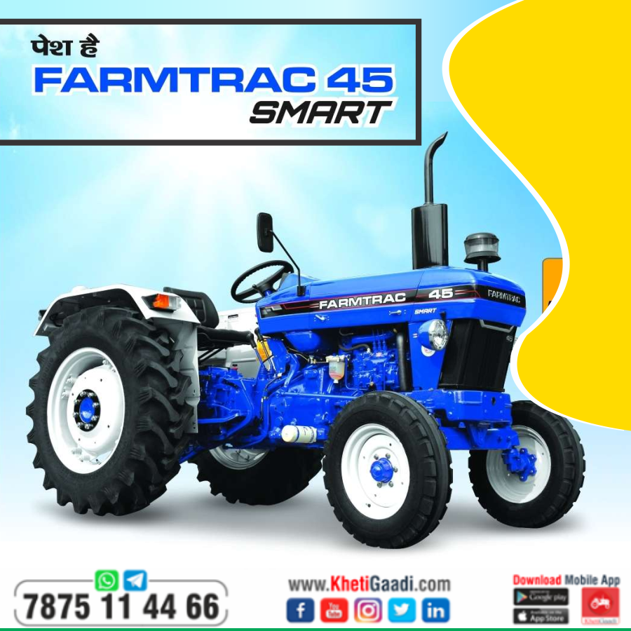 Get New Tractor Model with Price