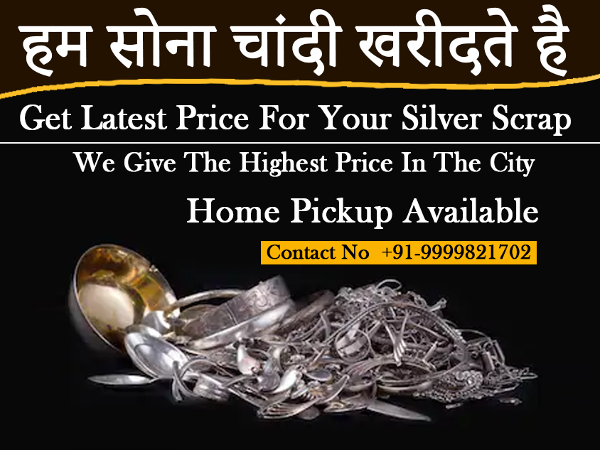 Sell silver ring in vasant vihar
