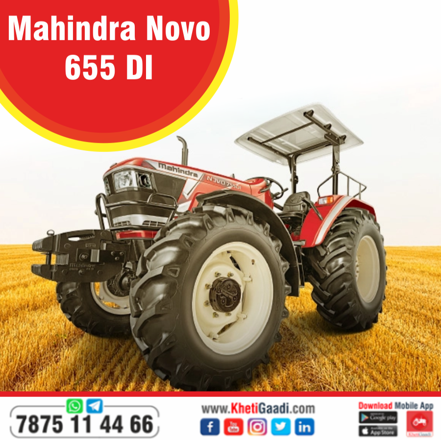 Mahindra Tractor Price List