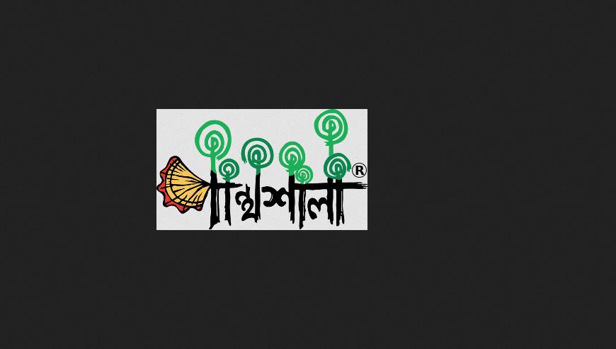 Homestay in shantiniketan