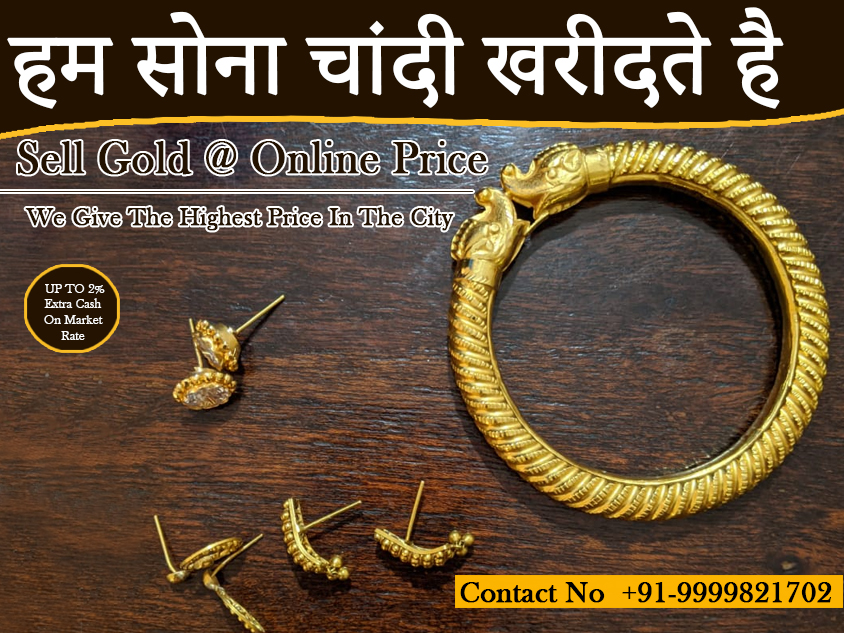 Gold jewelry at the best rate in Gurgaon