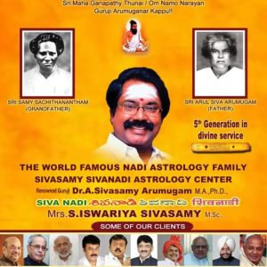 Siva Nadi Astrology