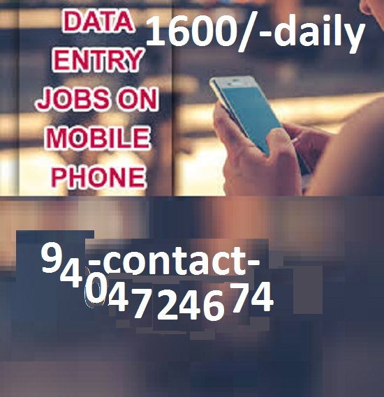 online jobs from home without investment online job from home for students online home jobs for students free online jobs job online home without investment jobs online without investment online jobs home without investment