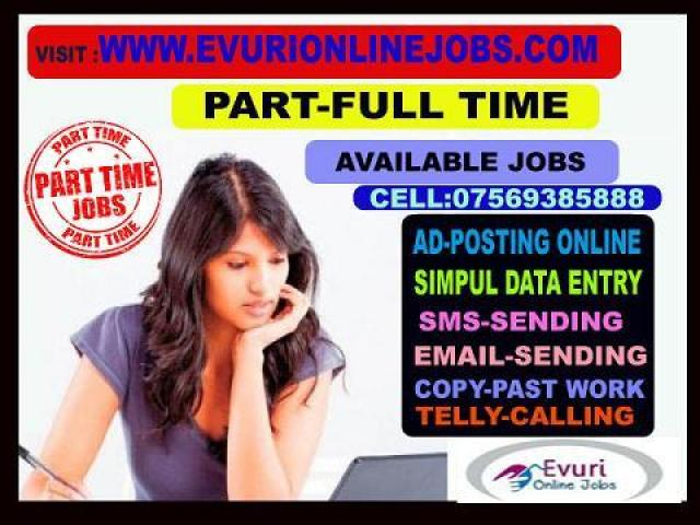 Part Time Home Based Data Entry Work And Copy Paste Form Filling Job