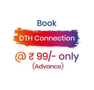 Cheap and best online tata sky offers