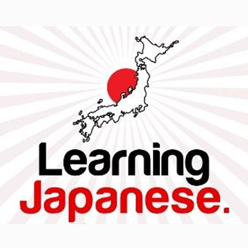 Japanese Coaching Classes in Chennai