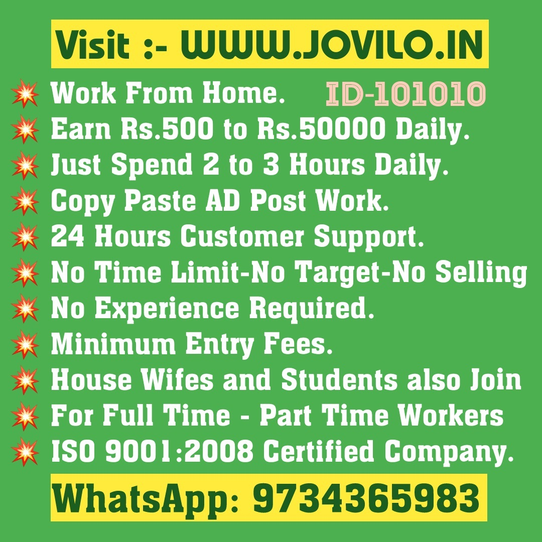 DATA ENTRY JOB, INTERNET JOB, AD POSTING JOB, WORK FROM HOME, CALL-9734365983