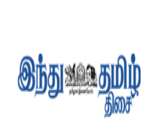 Current News in Tamil - Hindu Tamil News