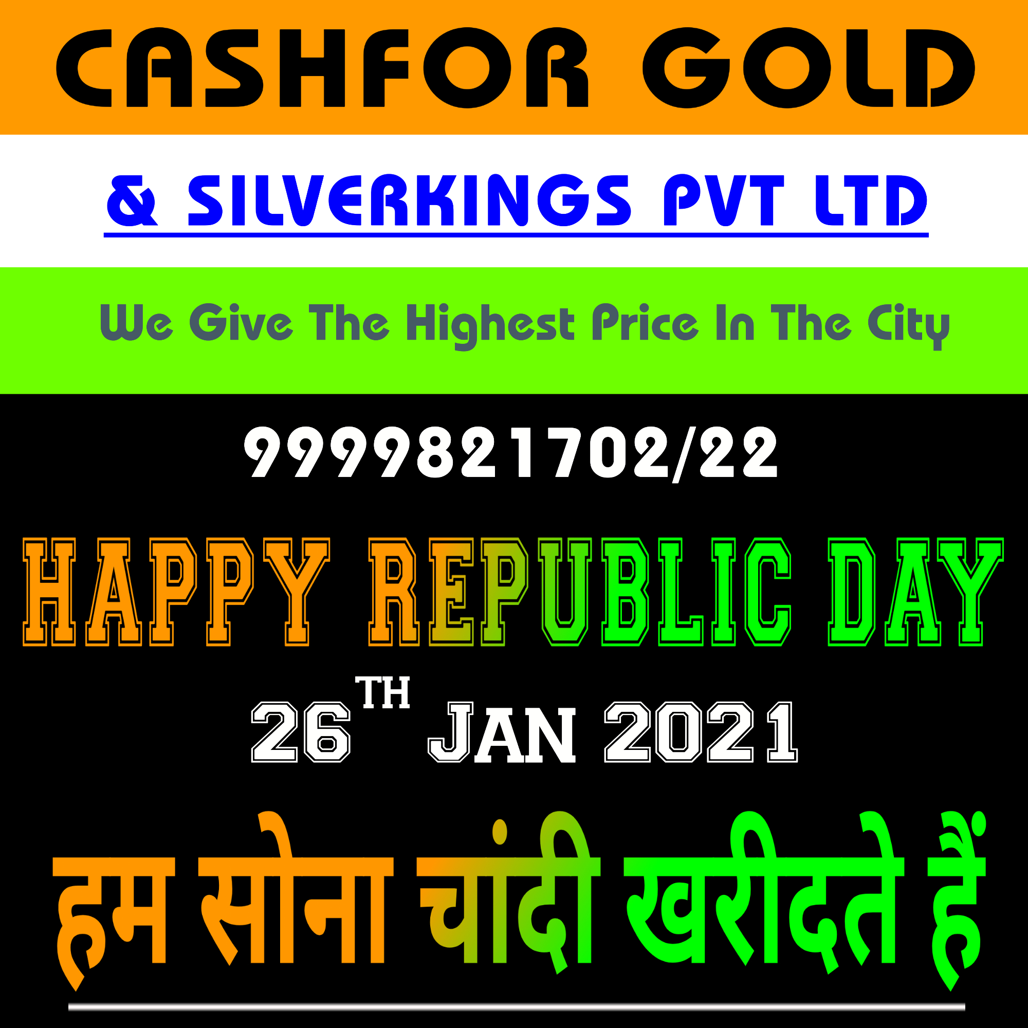 Silver buyer in Raj Nagar