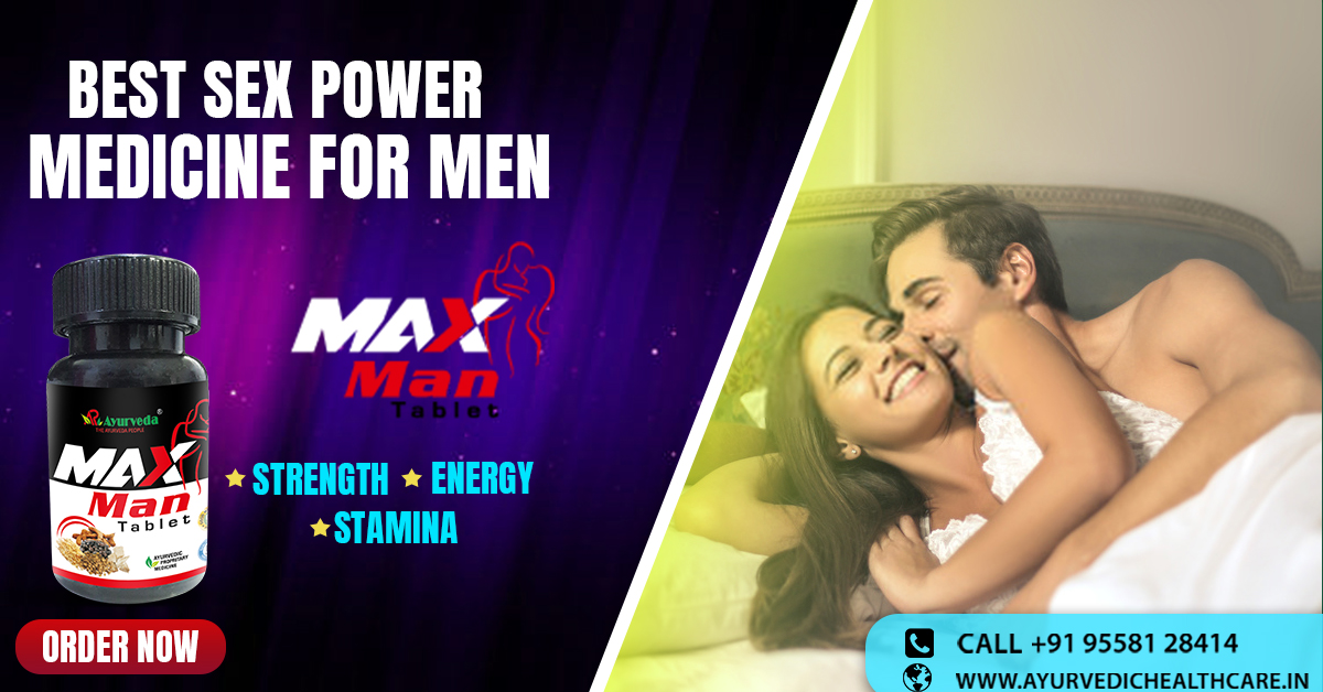 Maxman will help increase your sexual power