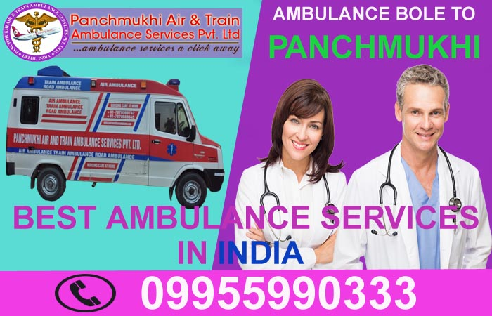 Quick medical Transport by Panchmukhi North East Ambulance Service in Ukhrul