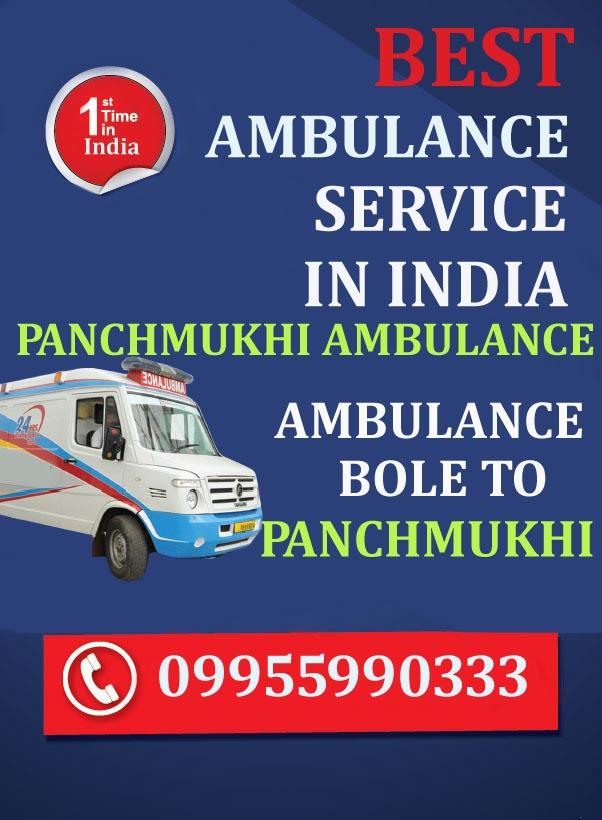 Low-Cost Cardiac Ambulance Service in Chandel – Panchmukhi