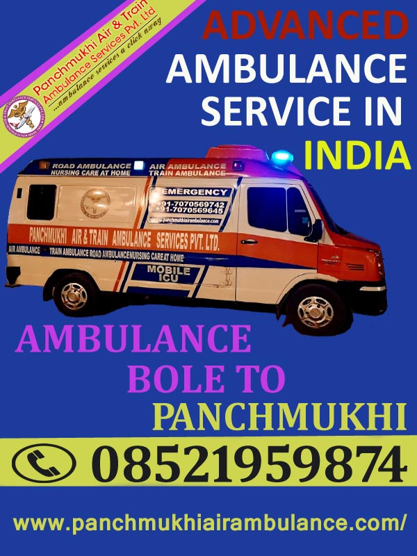 Get Reliable Road Ambulance Service in Nongpoh