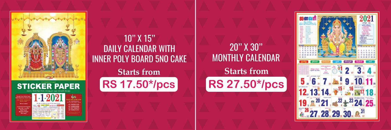 Paper Box India | Boxes Printing | Label Printing | Quality Printers Sivakasi | Offset Printers