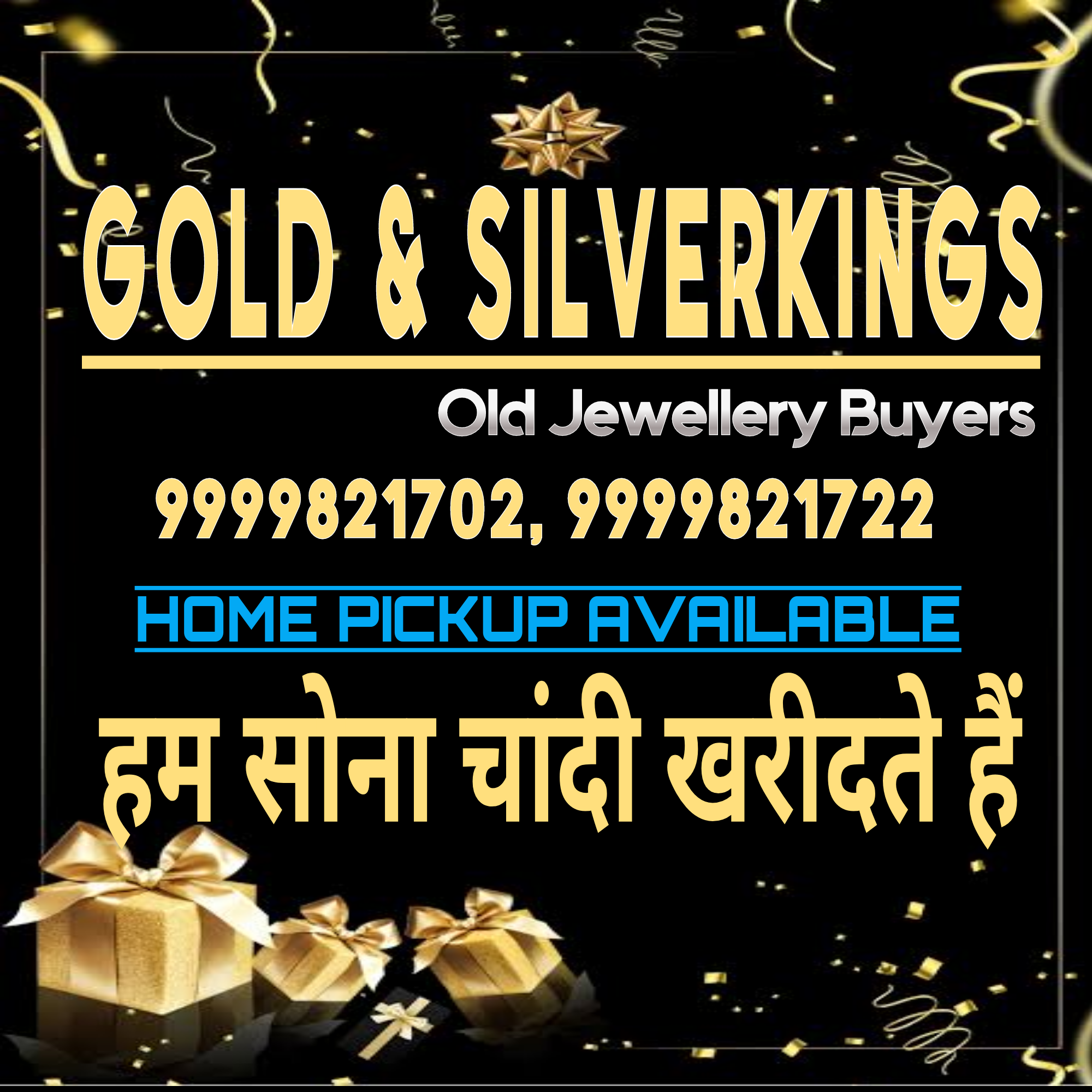 Sell scrap silver