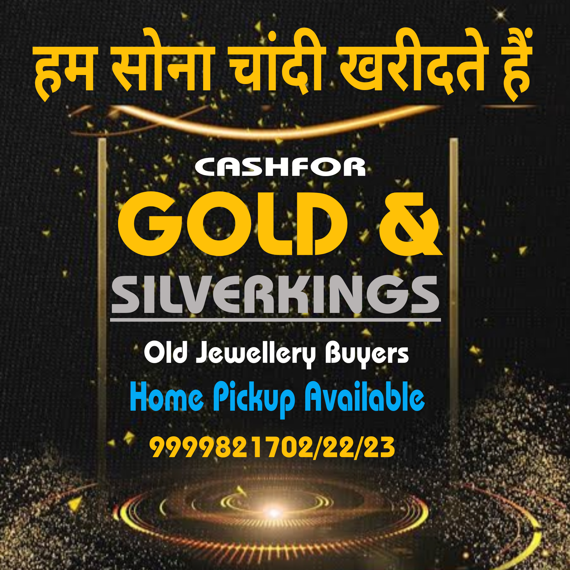 Selling gold coin and jewellery