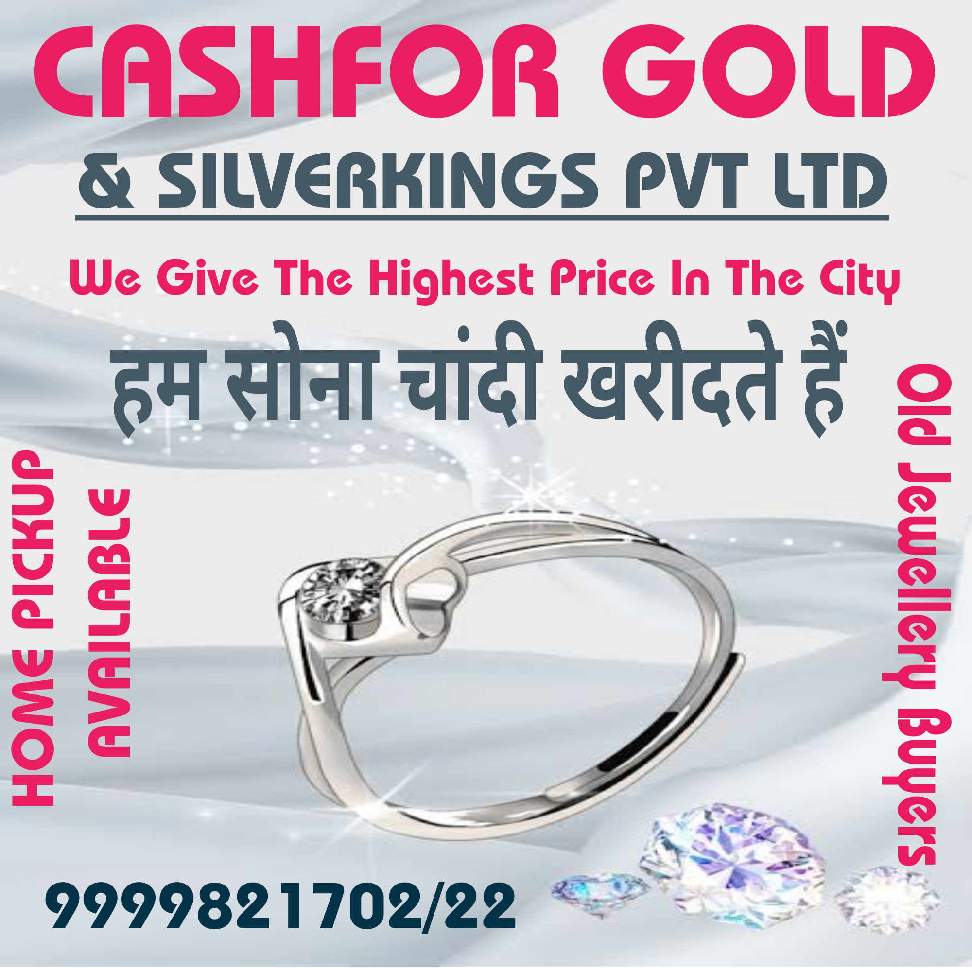 Unused Silver Jewellery Buyer In Faridabad