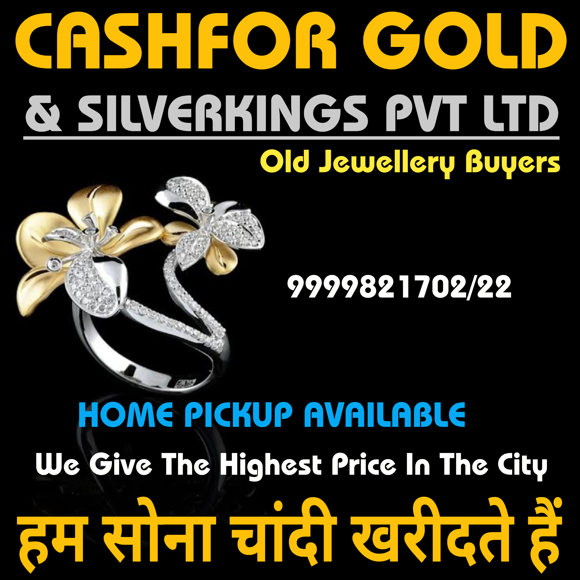 Gold neck piece in Gtb Nagar