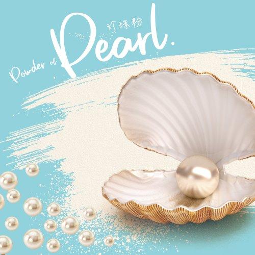 Nano Pearl Powder52