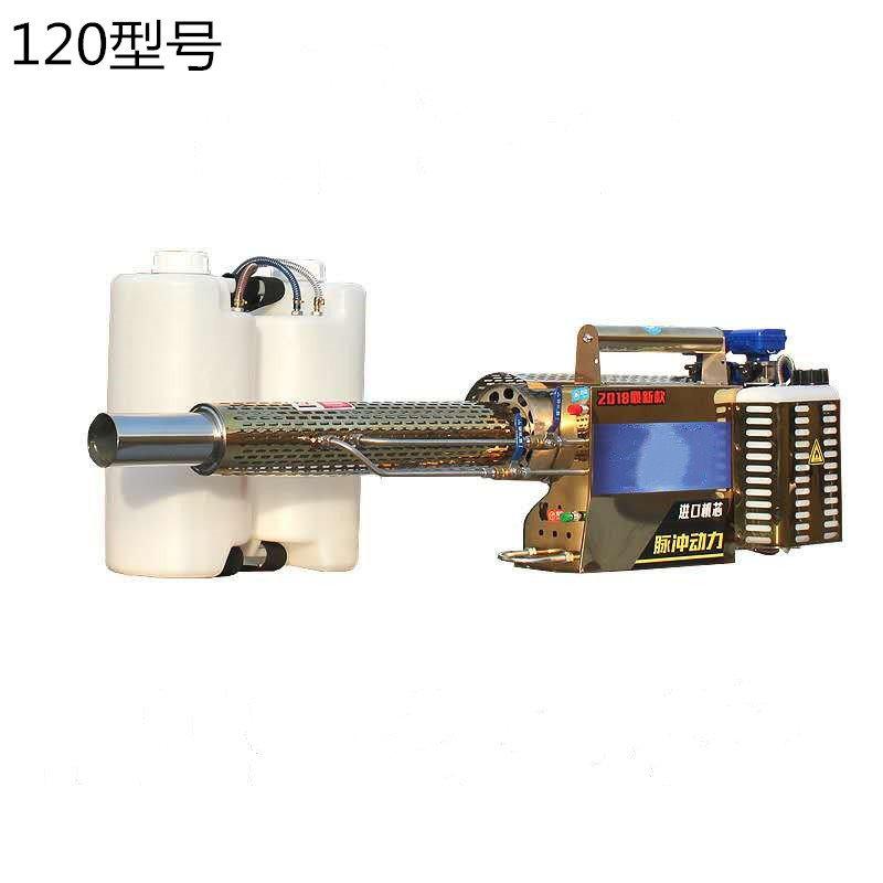 Knapsack Sprayer Disinfection Machine28
