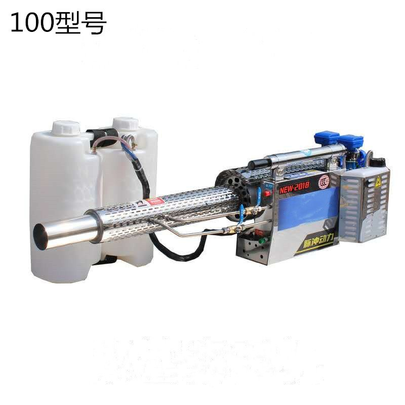 Spray Insecticide Machine71