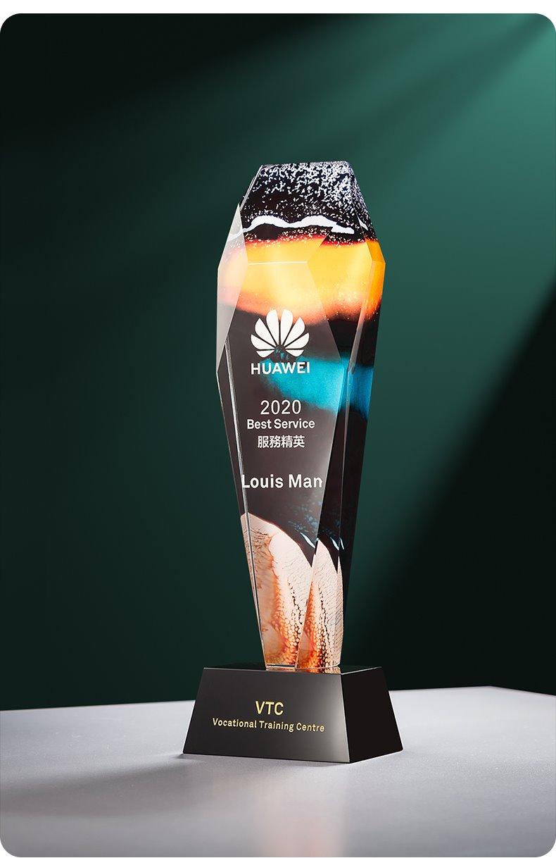 Vertical Crystal Award With Black Base73