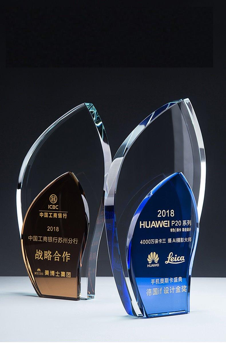 Diamond Edge Frame Award77