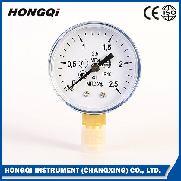 HQ-100 SS Digital 4Inch Pressure Gauge88