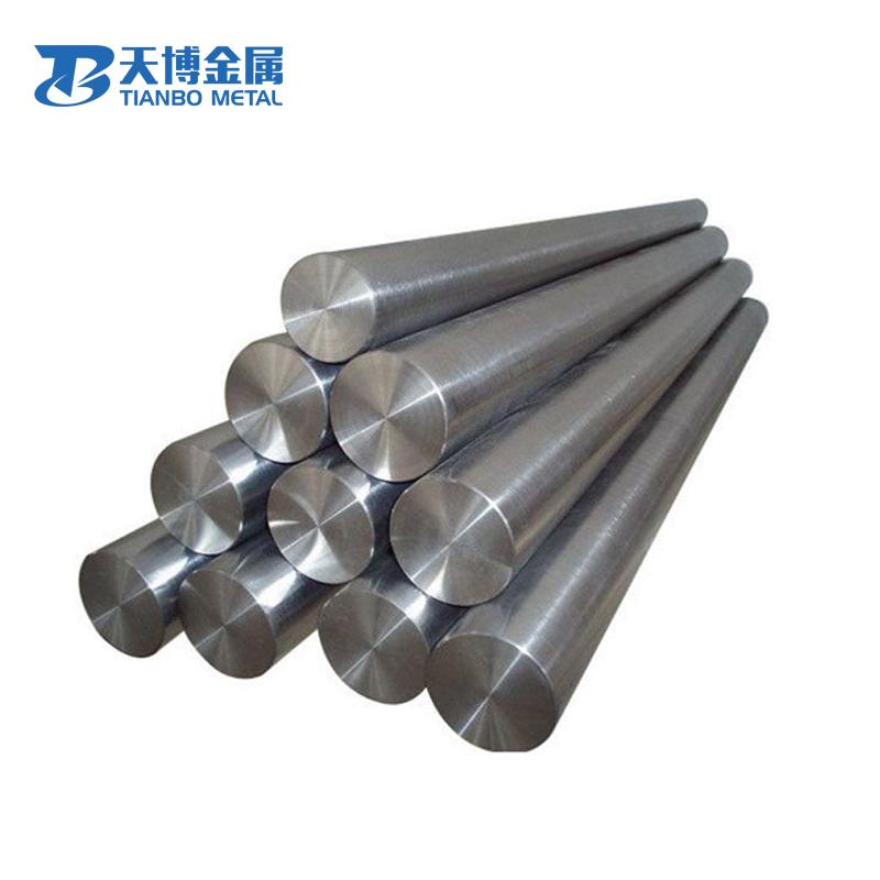 titanium bar factory38